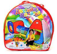 Детская игровая палатка (c переходом) А999 - 148