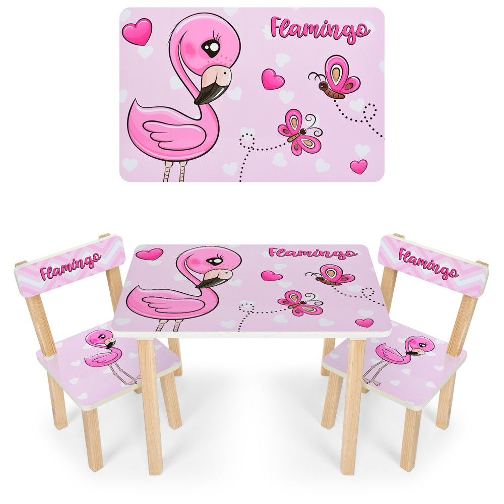 """*Набор мебели - столик и 2 стульчика """"Flamingo"""" арт. 501-71"""