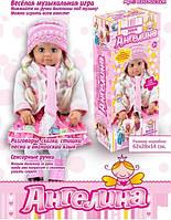 """Кукла """"Ангелина"""", фото 1"""