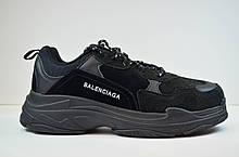 Женские модные кроссовки черные в стиле 31395