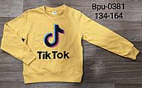 Кофта с начесом для мальчиков Tik Tok Glo-Story оптом, 134-164 рр. Артикул: BPU0381