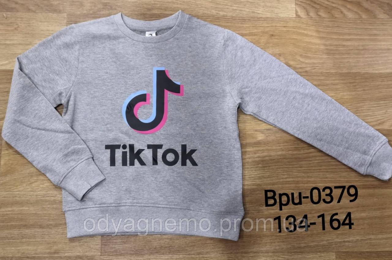 Кофта с начесом для мальчиков Tik Tok Glo-Story оптом, 134-164 рр. Артикул: BPU0379