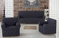 Чехол на диван и 2 кресла Жаккард темно-серого цвета