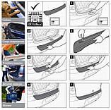 Пластикова захисна накладка на задній бампер для Hyundai Santa Fe Mk3 2012-2015, фото 9