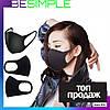 Защитная маска черная из неопрена - 3шт. / Многоразовая маска + Подарок, фото 9