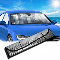 Солнцезащитная шторка для авто (штора 125*70 см)