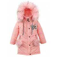 Зимняя, теплая куртка-пальто для девочки, цвета в ассортименте (104-146)