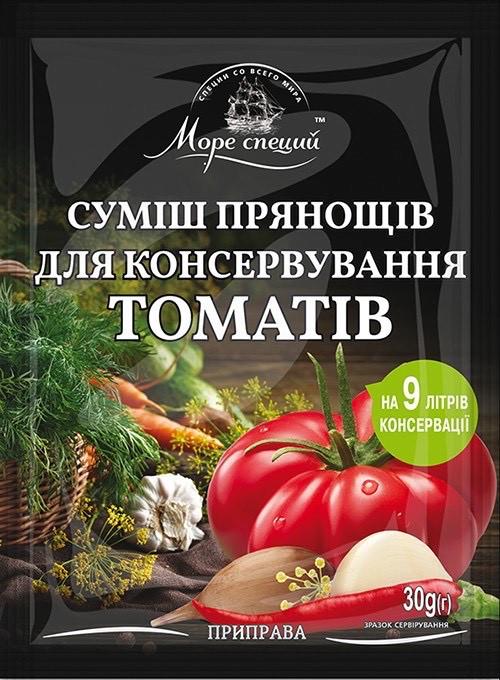 Суміш прянощів для консервування томатів 30 г.