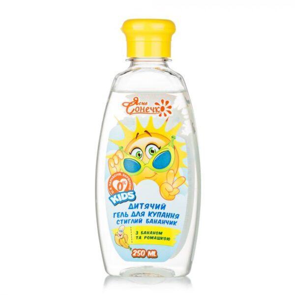 Детский гель для купания Ясне сонечко Спелый бананчик 250мл