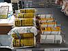 Валик Eurofaze MIDI, длина 10см, ворс 13мм