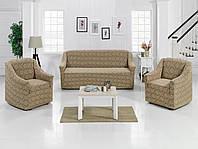 ВСЕ ЦВЕТА!  Комплект жаккардовых чехлов на диван и 2 кресла универсальный размер Турция, капучино