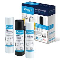 Комплект картриджів Ecosoft 1-2-3 для фільтрів зворотного осмосу CPV3ECOSTD
