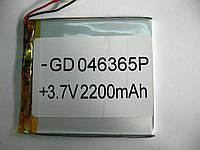 Полимерный аккумулятор GD 046365P (3,7V 2200 mAh)