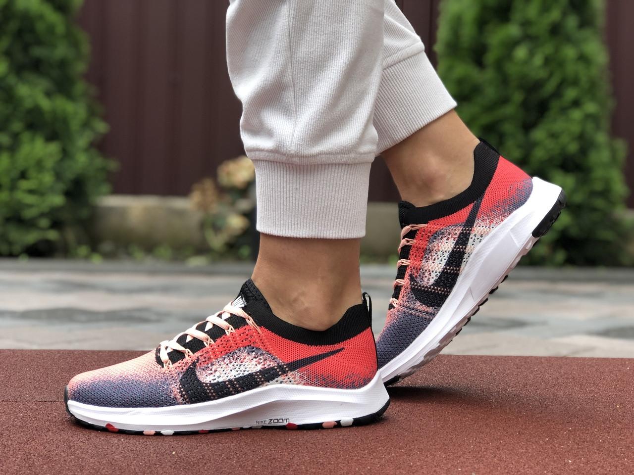 Женские кроссовки летние Nike Zoom,сетка,разноцветные