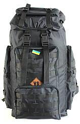 Туристический тактический рюкзак ТY75