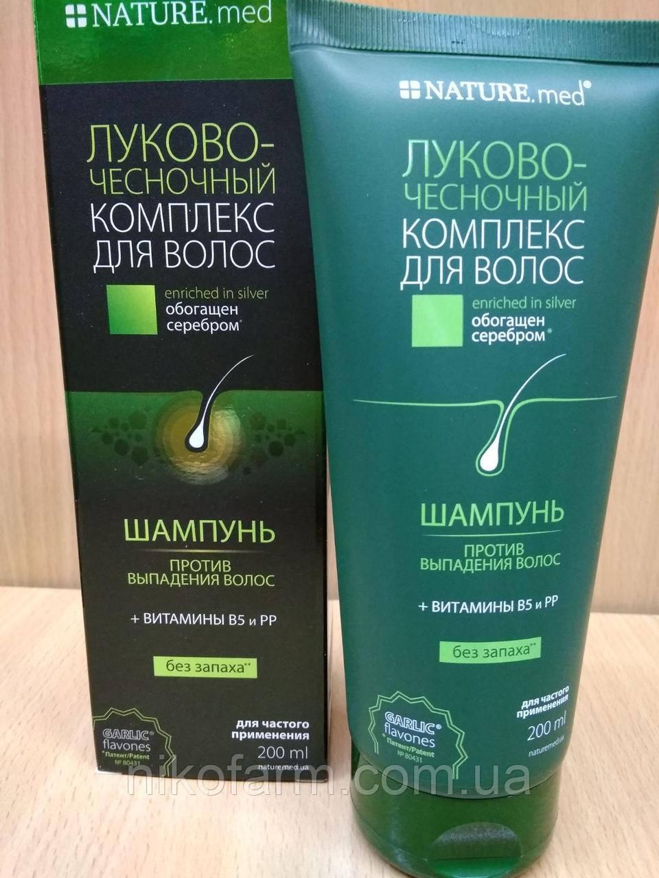 Nature med косметика купить в россии косметика конфискат купить москва