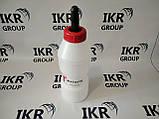 Бутылка для выпойки телят, фото 2