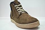 Чоловічі нубукові черевики коричневі Affinity 2875 - 26, фото 4