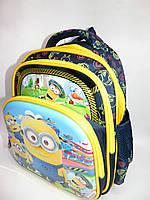 """Школьный рюкзак для мальчика (35х29 см) """"Dovili"""" LG-1522"""