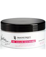 Маска для окрашенных волос Magnetique Line Be Color Hair Mask 300 мл
