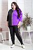 Жіночий трикотажний костюм великого розміру, з 48 по 82 розмір