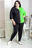 Жіночий трикотажний костюм батал, з 48 по 82 розмір
