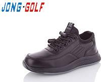 Детские спортивные туфли оптом, 26-31 размер, 8 пар, Jong Golf