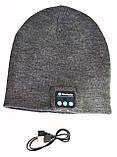 Шапка с Bluetooth 3.0 гарнитурой (Music Hat) Grey, фото 2