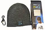 Шапка с Bluetooth 3.0 гарнитурой (Music Hat) Grey, фото 3