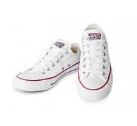 Кеды Converse Style All Star Белые низкие (44р) Тотальная распродажа