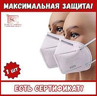 Защитная респираторная маска для лица | FFP3 | Защитная полумаска для лица