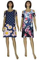 NEW! Летние женские платья с открытыми плечами - серия Natali коттон ТМ УКРТРИКОТАЖ!