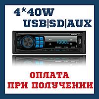 Магнитола в машину с флешкой fantom fp-304 black/blue синяя подсветка USB SD AUX 180W