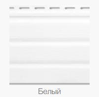 Софит Alta-Profil белый 3х0,232