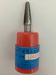 Борфреза (шарошка) цилиндрическая форма L, с одинарной заточкой L0822M06