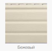 Софит Alta-Profil бежевый 3х0,232