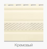 Софит Alta-Profil кремовый 3х0,232