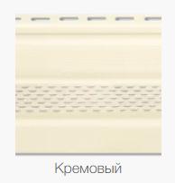 Софіт Alta-Profil кремовий 3х0,232
