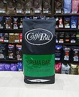 Кофе в зернах Caffe Poli Crema Bar