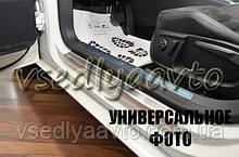 Защита порогов - накладки на пороги Volvo XC90 с 2006-2014 гг. (Standart)
