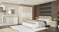 Кровать двуспальная в спальню из ДСП 160 Ким Мебель Сервис сламелями