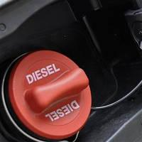 Чи можна додавати гас в дизельне паливо?