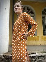 Платье женское стильное с длинным рукавом и боковыми разрезами в горошек горчичное L