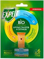 Биоактиватор для дачных туалетов и септиков Expel (саше)