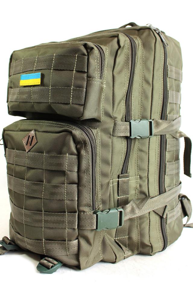 Тактический рюкзак (кордура) TY453