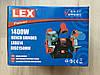 Точильный станок Lex LXBG14 с подсветкой / 1400Вт, фото 6
