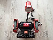 Точильный станок Lex LXBG14 с подсветкой ( 1400Вт, 150мм ), фото 2