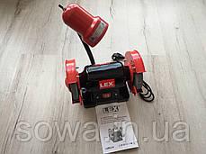 Точильный станок Lex LXBG14 с подсветкой ( 1400Вт, 150мм ), фото 3