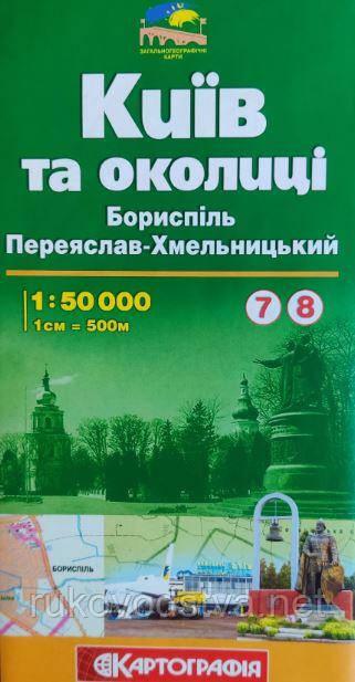 Карта Киевской области от Борисполя до Переяслав-Хмельницкого