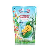 Крем-мыло «Детское» увлажняющее 450 мл с оливковым маслом, ромашкой и цветками липы